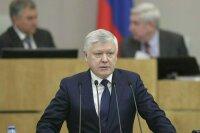 Генпрокуратура признала нежелательными три НПО из Германии