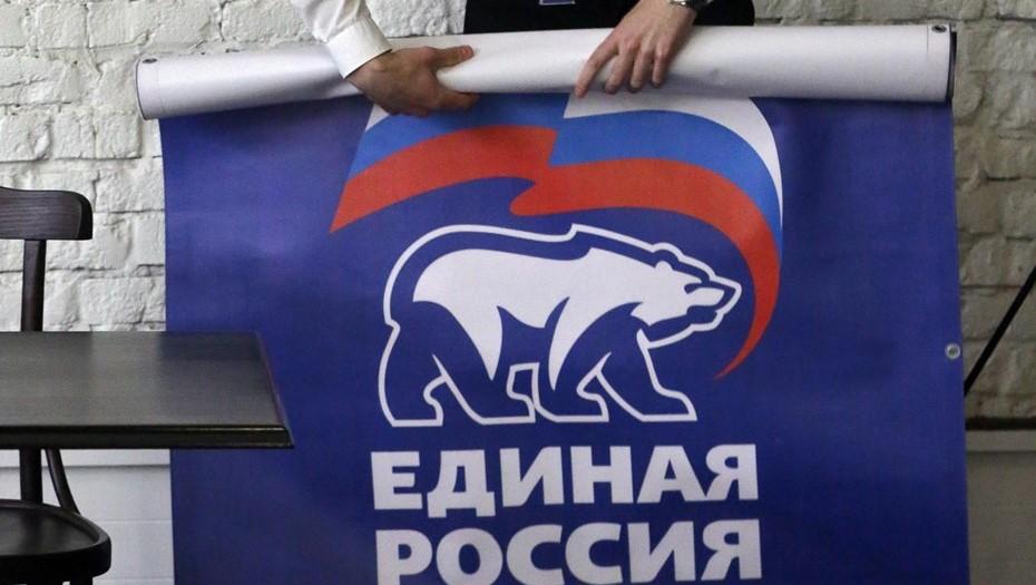 Эсеры Петербурга потребовали запретить единороссам использовать портал госуслуг