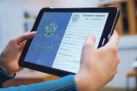 Кабмин одобрил законопроект об электронном документообороте