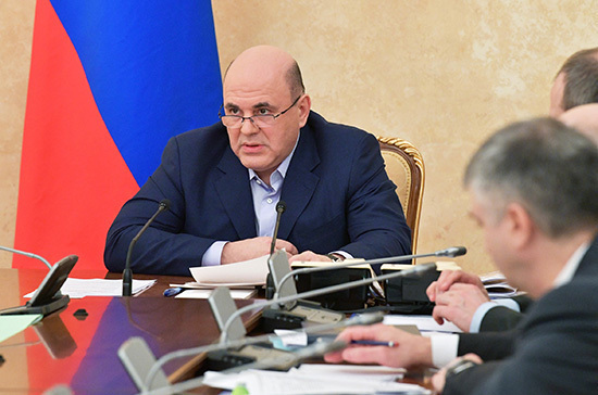 Кабмин утвердил положение о Единой информационной платформе управления данными