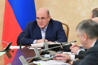 Кабмин утвердил порядок отбора вузов в программу «Приоритет-2030»