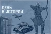 Какие функции выполняет российская книжная палата
