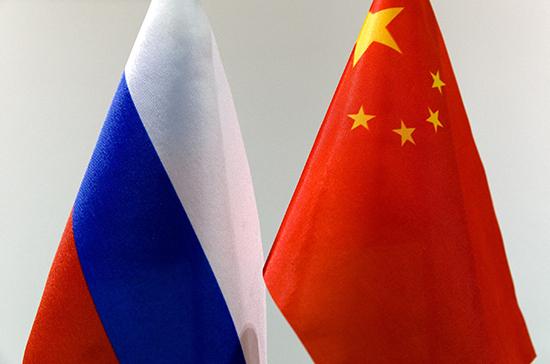 Китайский эксперты объяснил, почему Китаю и России важно защитить правду о Второй мировой