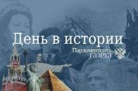 Когда в России был основан первый воспитательный дом