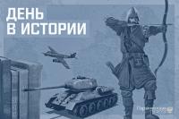 Когда в Российской армии появился первый уголовный кодекс