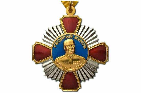 Кого награждают медалью Жукова