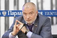 Крымчанам с украинским гражданством хотят разрешить занимать госдолжности
