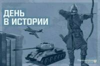 Куда вела первая линия Московского метро