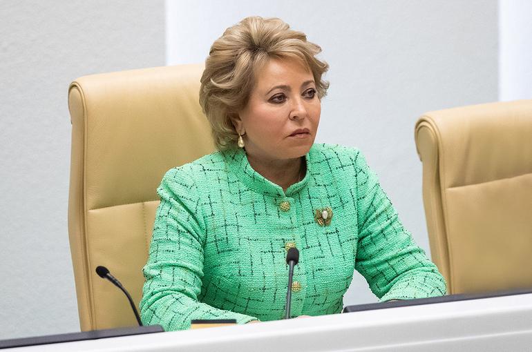 Матвиенко призвала показывать на российском ТВ школьников-победителей олимпиад