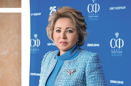 Матвиенко заявила об экспортном преимуществе органической продукции над нефтью и газом