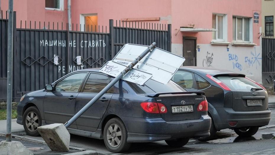 МЧС предупредило петербуржцев о новом усилении ветра