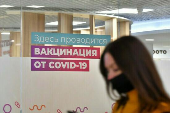 Минпромторг рассказал о стоимости российских вакцин от COVID-19