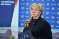 Мосгордума приняла закон о сборе до половины подписей на довыборах онлайн