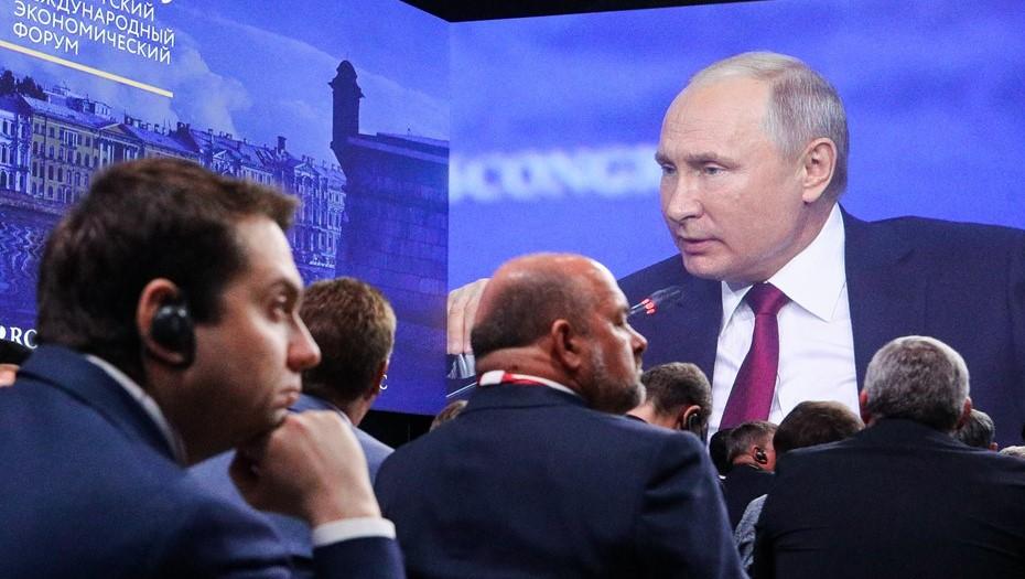 Песков подтвердил, что Путин планирует выступить на ПМЭФ в очном формате