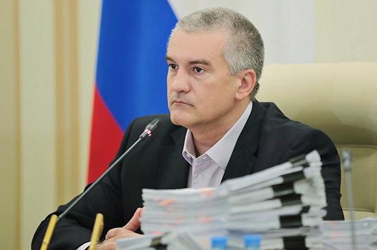 Путин наградил Аксенова орденом Александра Невского