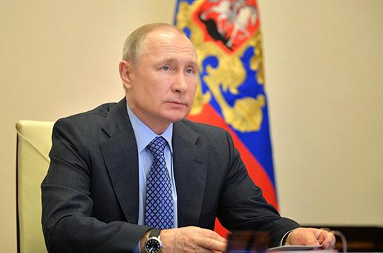 Путин поддержал идею создать сеть госбюро бесплатной юрпомощи
