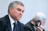 Рябков: повестки дня США и России перед саммитом не совпадают