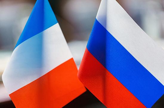 Россия отреагировала на вызов своего посла в МИД Франции