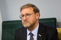 Сенаторы России и Италии проведут совместное заседание