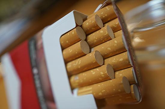 Штраф за перевозку немаркированных сигарет предложили увеличить