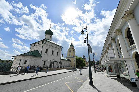 Синоптик рассказала, когда в Москве пройдёт аномальная жара