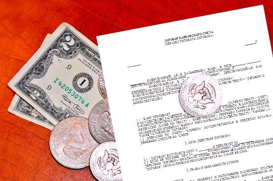 СМИ: ЦБ предложил частично ограничить выдачу кредитов физлицам