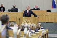 Спикер Госдумы призвал Минфин стать более «прозрачным» ведомством