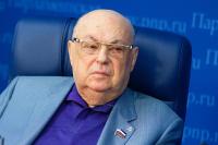 Торги в рамках всероссийской реновации будут проходить в электронной форме