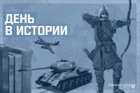В честь кого назвали Хабаровск