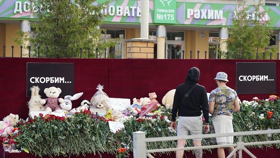 В Казани массово эвакуировали школы после звонка о бомбе