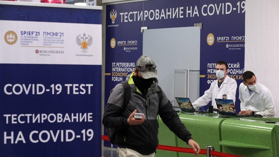 В Петербурге готовят резерв COVID-коек для гостей ПМЭФ