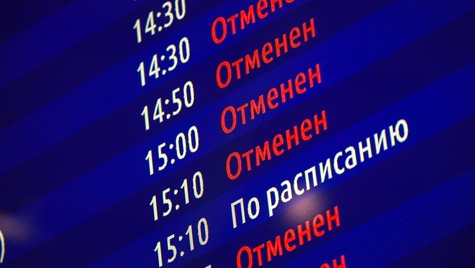 """В Пулково предупредили о задержке шести рейсов из-за сбоя у """"Аэрофлота"""""""