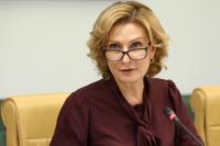 В России начались продажи путёвок с детским туристическим кешбэком