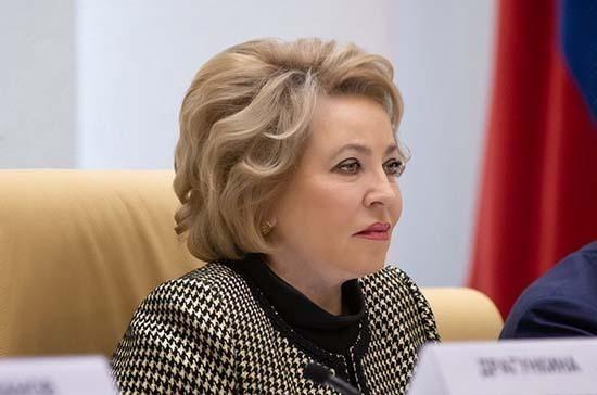 Валентина Матвиенко поздравила Патриарха Кирилла с Пасхой