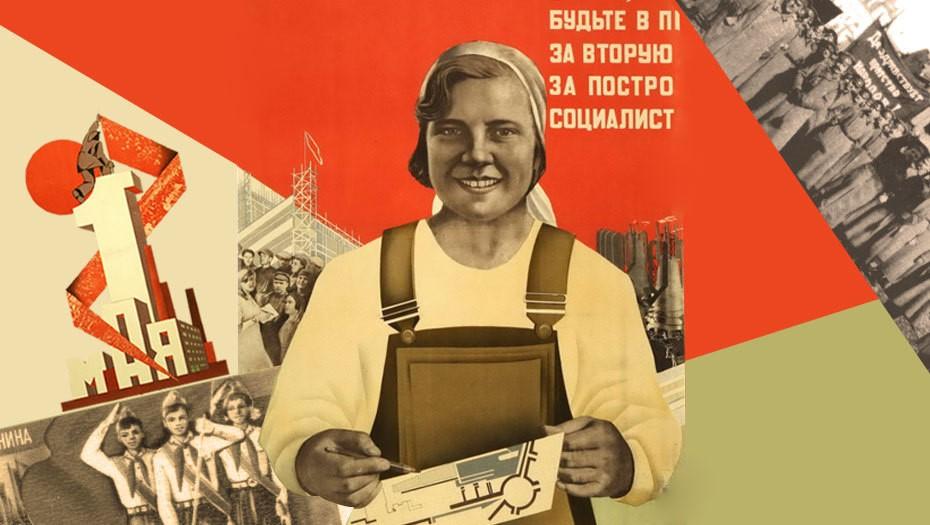 Веселей рабочий класс: что вы знаете о 1 мая?