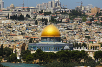 Выборы нового президента Израиля назначили на 2 июня
