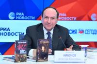 День русского языка отмечают на уровне ООН