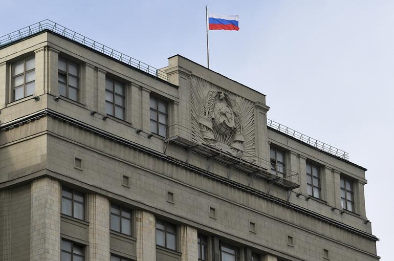 Депутаты будут сообщать об участии в органах управления коммерческими организациями