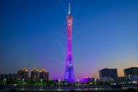 Главную площадь Китая закрыли для посетителей