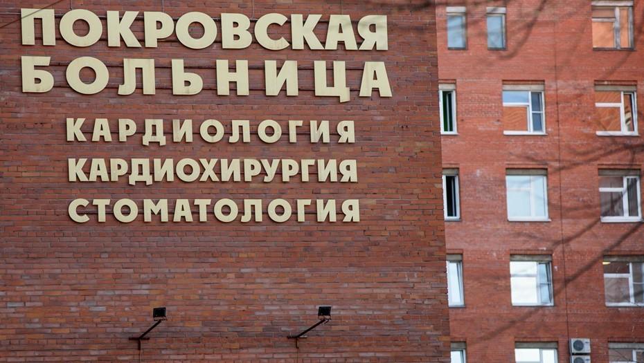 Из окна Покровской больницы выпрыгнул пациент с коронавирусом