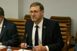 Косачев предложил объяснить гражданам преимущества евразийской интеграции