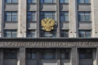 Крымчане с украинским гражданством смогут поступить на госслужбу