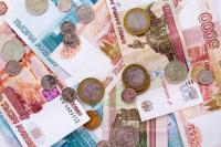 Названо число россиян, планирующих оформить вторую ипотеку