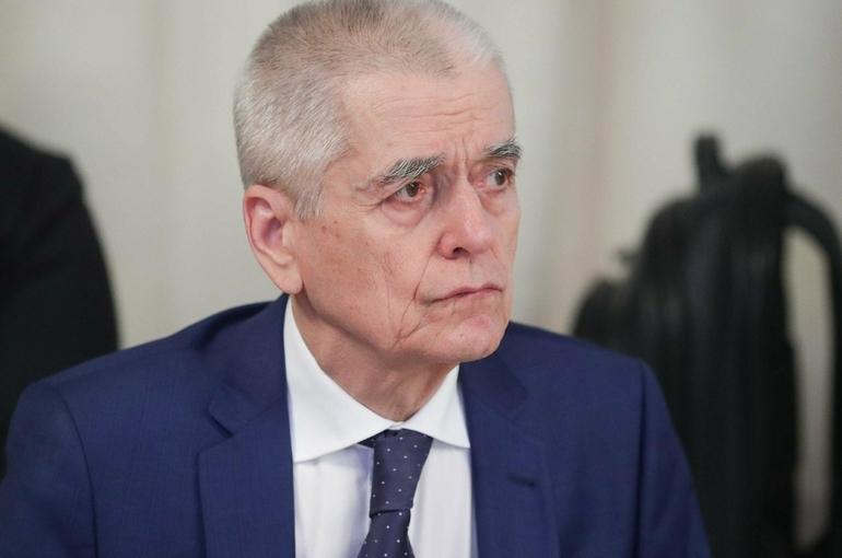 Онищенко оценил введение ограничений в Москве