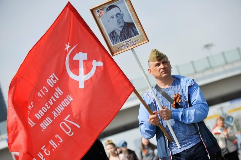 Организаторы отказались проводить «Бессмертный полк» в традиционном формате 24 июня