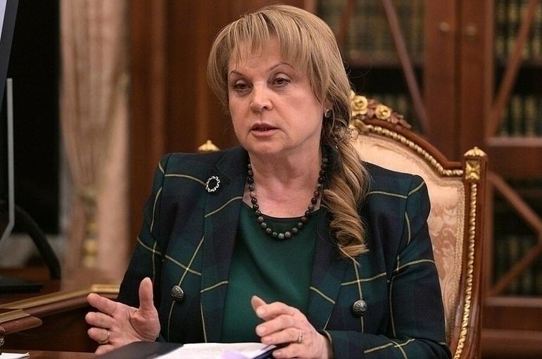 Памфилова пригласила представителей ПАСЕ на выборы в Госдуму