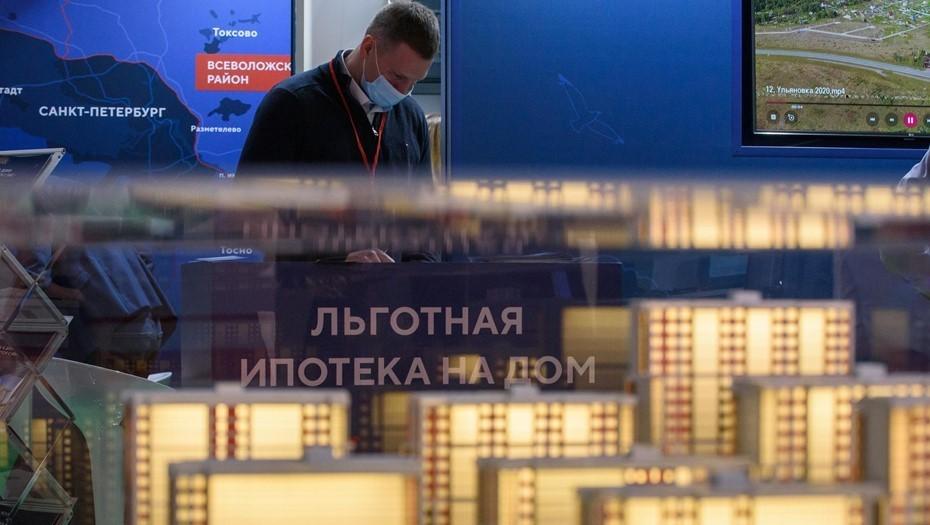 Петербург и Ленобласть вошли в топ-5 регионов по среднему размеру ипотеки