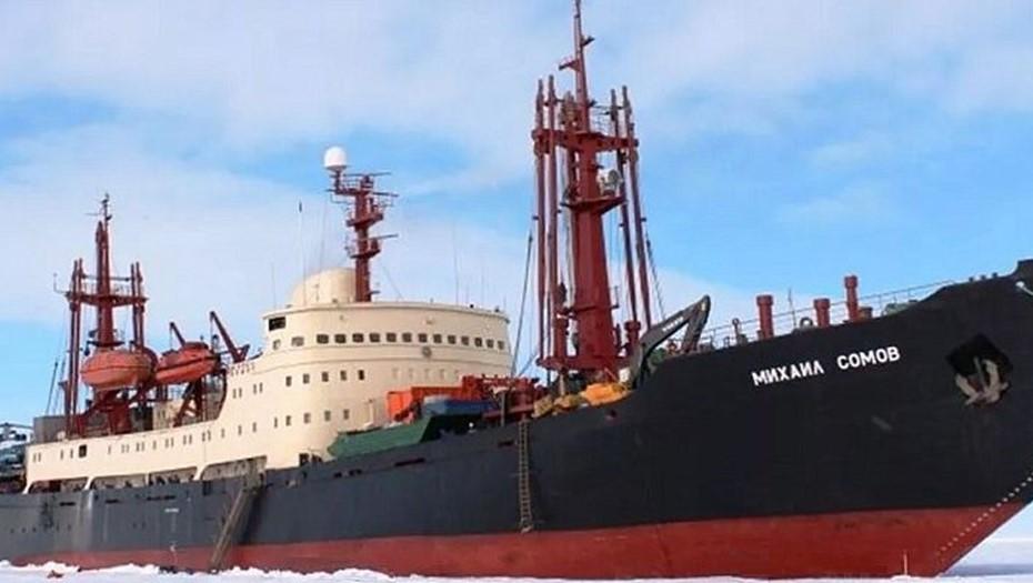 Плавучий университет с учёными из Петербурга отправится в Арктику