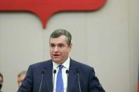 Россия будет добиваться реакции Совета Европы на закон о коренных народах Украины