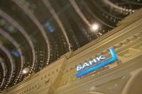 Россиянам могут дать право отзывать согласие на платные услуги по кредиту
